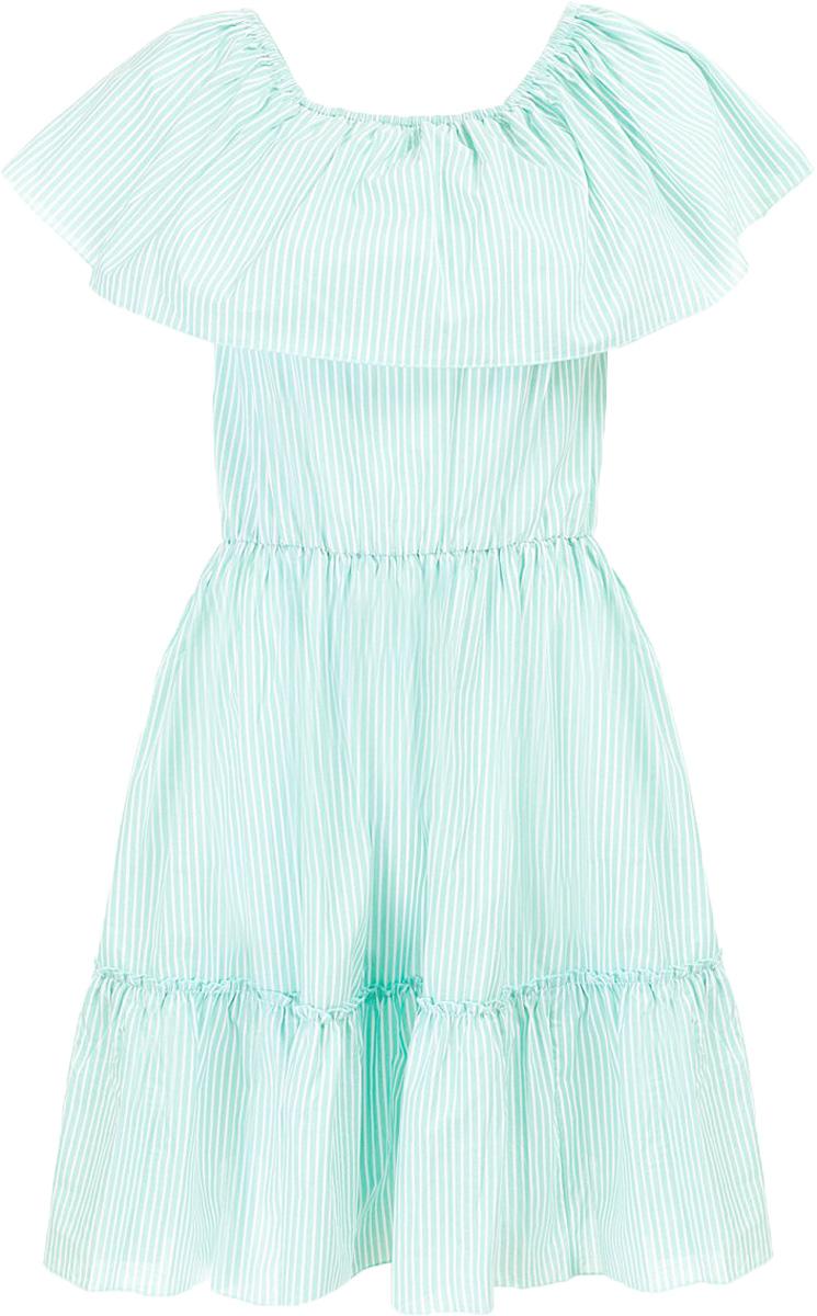Платье Baon, цвет: синий. B457071_Navy Striped. Размер S (44)B457071_Navy StripedПлатье Baon выполнено из хлопка. Модель имеет эластичные вставки-резинки, расположенные на талии и вдоль выреза горловины.