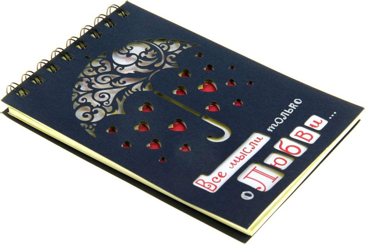 Блокнот Все мысли только о любви 80 листов NoName