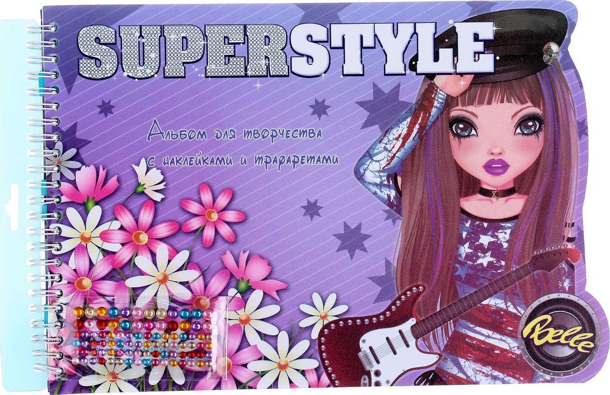 Альбом для творчества Super Style цвет фиолетовый1692326