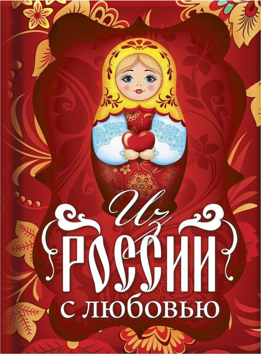 Открытка с приветом из россии, число детские открытка