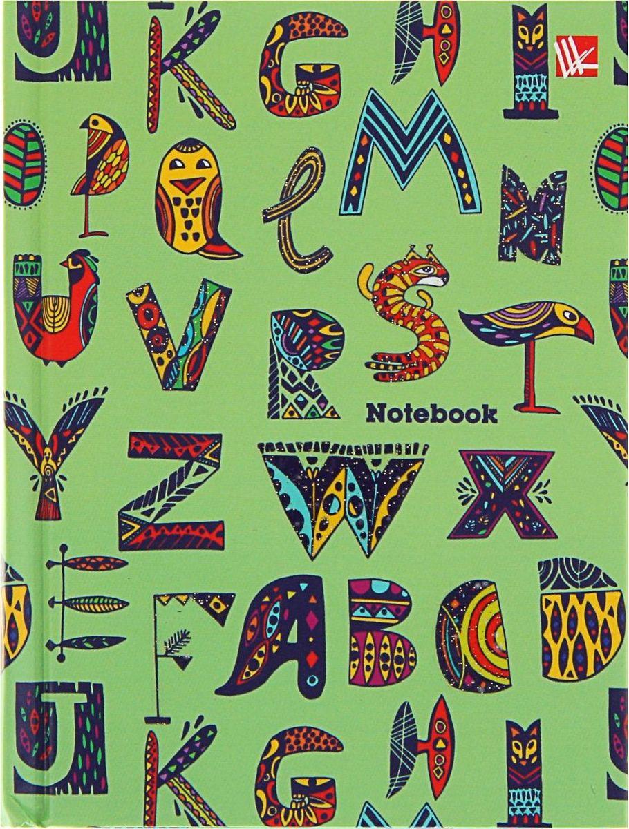 Эксмо Бизнес-блокнот Орнамент Волшебные буквы 64 листа1820526