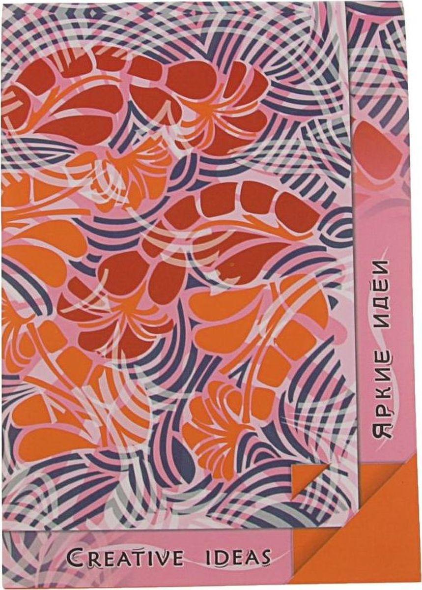 Лилия Холдинг Блокнот Creative Ideas 20 листов цвет оранжевый2070574Блокнот Лилия Холдинг Creative Ideas отлично подойдет для фиксирования ярких идей. Обложка выполнена из высококачественного картона. Блокнот имеет клеевой переплет. Внутренний блок содержит 20 листов цветной бумаги без разметки.