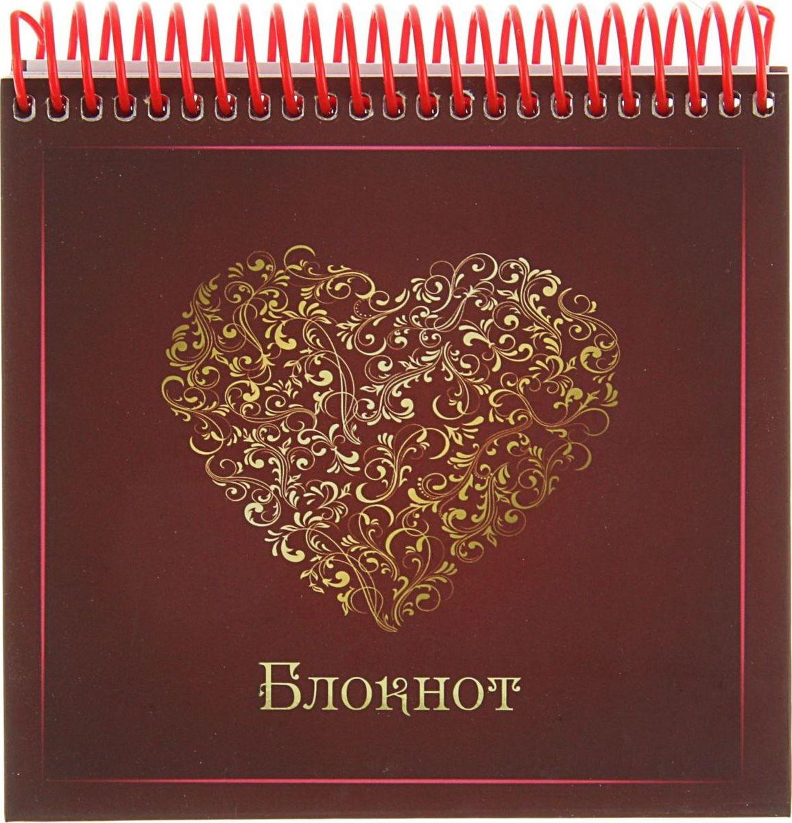 Проф-Пресс Блокнот Сердце из узоров 128 листов2093392