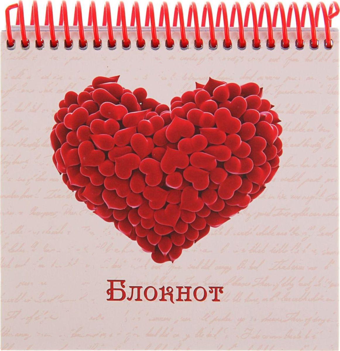 Проф-Пресс Блокнот Огромное сердце 128 листов2093395