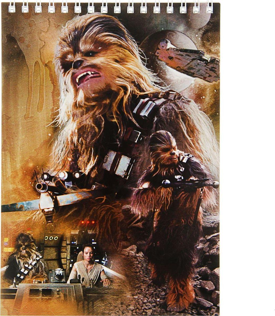 Star Wars Блокнот Звездные войны 60 листов2126327Блокнот Звездные войны обладает всеми необходимыми характеристиками, чтобы стать вашим полноценным помощником на каждый день.Блокнот — компактное и практичное полиграфическое изделие, предназначенное для записей и заметок. Такой аксессуар прекрасно подойдёт для фиксации повседневных дел.Это канцелярское изделие отличается красочным оформлением и придётся по душе как взрослому, так и ребёнку.
