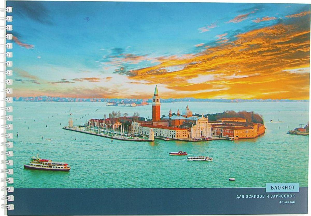 Эксмо Блокнот для эскизов Магия Италии 40 листов2174027