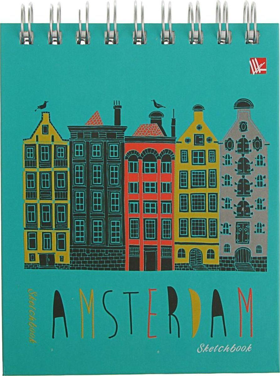 Эксмо Скетчбук Амстердам 80 листов2174059