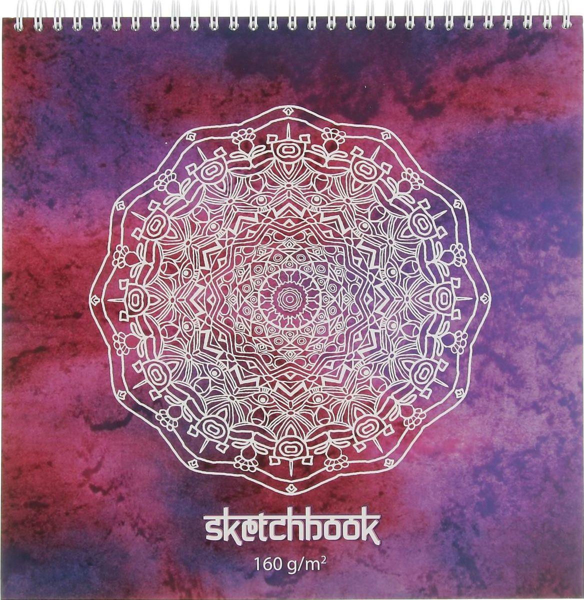Полином Бумага для эскизов Sketchbook 60 листов цвет фиолетовый белый2333515