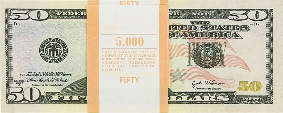 Блокнот 50 $824930Оригинальный блокнот послужит прекрасным местом для записей.Такой блокнот станет отличным подарком для ваших близких и друзей.