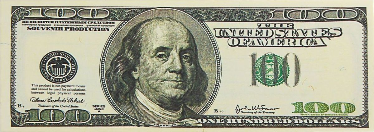 Блокнот 100 $824934Оригинальный блокнот 100 $ послужит прекрасным местом для записей.Такой блокнот вызовет улыбку у каждого, кто его увидит, а также станет отличным подарком для ваших близких и друзей.