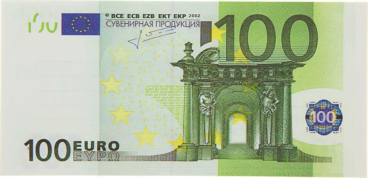 ОКеюшки Блокнот 100 евро