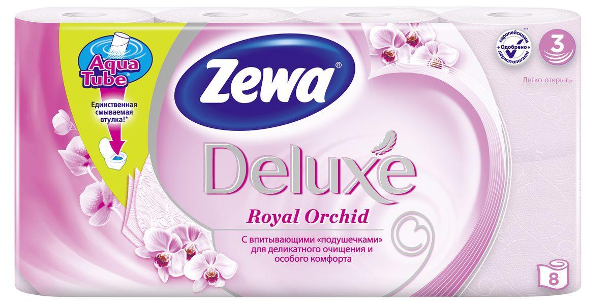 Туалетная бумага Zewa Deluxe Орхидея, 3 слоя, 8 рулонов