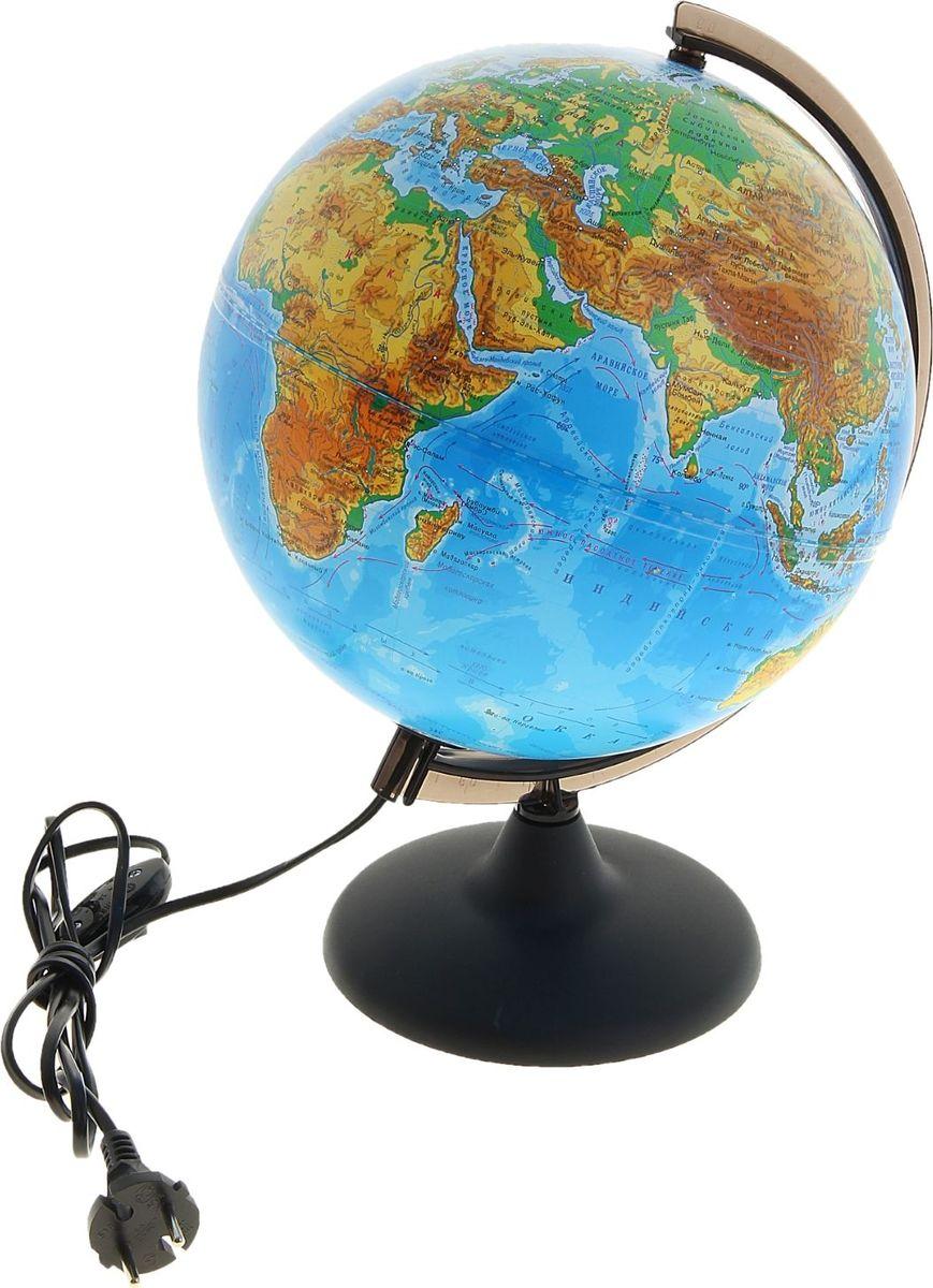 Глобусный мир Глобус физический с подсветкой диаметр 25 см1065210Глобус для всех, глобус каждому!Глобус — самый простой способ привить ребенку любовь к географии. Он является отличным наглядным примером, который способен в игровой доступной и понятной форме объяснить понятия о планете Земля.Также интерес к глобусам проявляют не только детки, но и взрослые. Для многих уменьшенная копия планеты заменяет атлас мира из-за своей доступности и универсальности.Умный подарок! Кому принято дарить глобусы? Всем! Глобус физический диаметр 250 мм, с подсветкой — это уменьшенная копия земного шара, в которой каждый найдет для себя что-то свое.путешественники и заядлые туристы смогут отмечать с помощью стикеров те места, в которых побывали или собираются их посетитьделовые и успешные люди оценят такой подарок по достоинству, потому что глобус ассоциируется со статусом и властьюпреподаватели, ученые, студенты или просто неординарные личности также найдут для глобуса достойное место в своем доме.Итак, спешите заказать настольные глобусы в нашем интернет-магазине по привлекательным ценам, и помните, кто владеет глобусом, тот владеет миром!