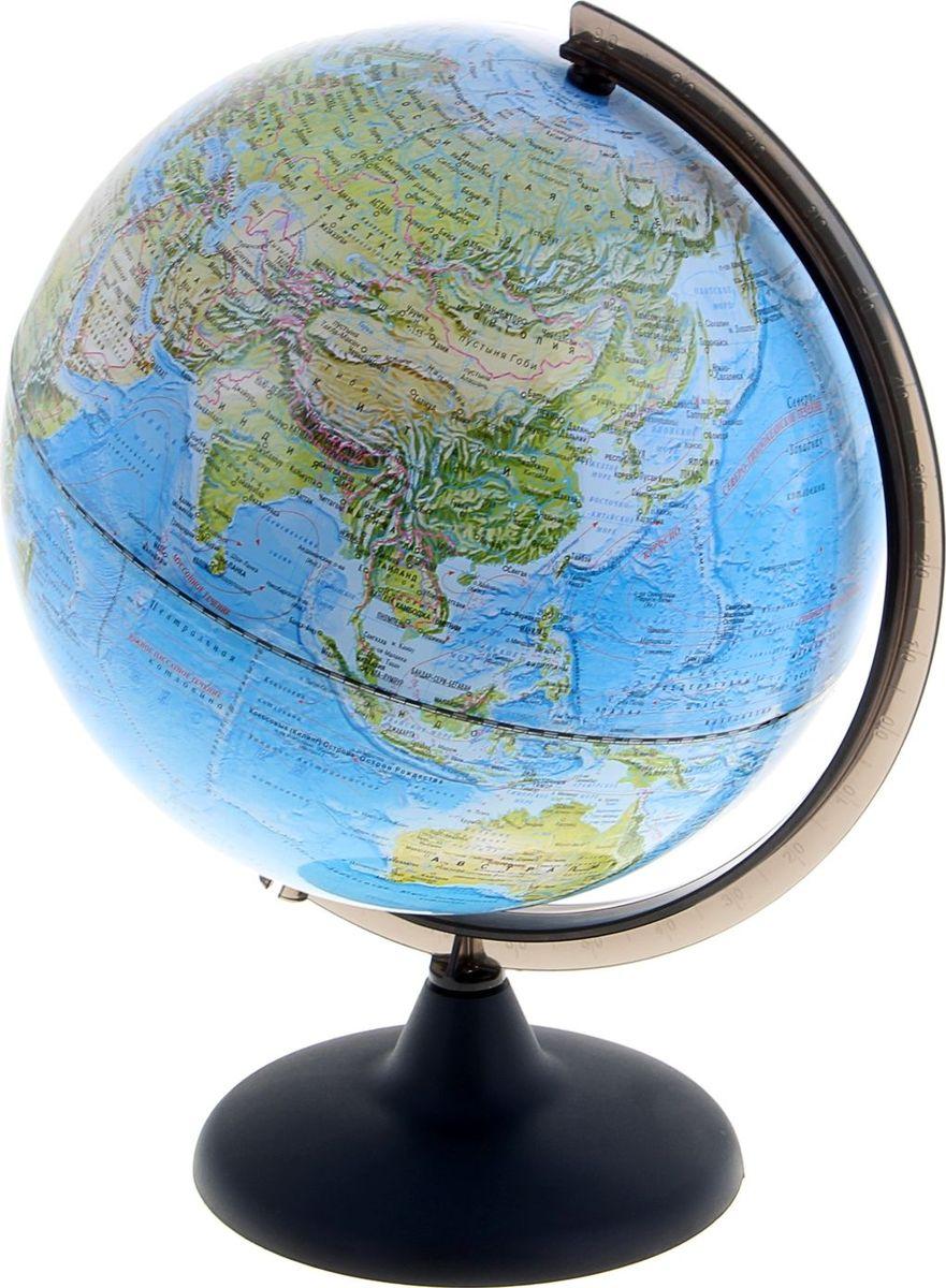 Глобусный мир Глобус ландшафтный диаметр 25 см1077868Глобус для всех, глобус каждому!Глобус — самый простой способ привить ребенку любовь к географии. Он является отличным наглядным примером, который способен в игровой доступной и понятной форме объяснить понятия о планете Земля.Также интерес к глобусам проявляют не только детки, но и взрослые. Для многих уменьшенная копия планеты заменяет атлас мира из-за своей доступности и универсальности.Умный подарок! Кому принято дарить глобусы? Всем! Глобус ландшафтный диаметр 250 мм — это уменьшенная копия земного шара, в которой каждый найдет для себя что-то свое.путешественники и заядлые туристы смогут отмечать с помощью стикеров те места, в которых побывали или собираются их посетитьделовые и успешные люди оценят такой подарок по достоинству, потому что глобус ассоциируется со статусом и властьюпреподаватели, ученые, студенты или просто неординарные личности также найдут для глобуса достойное место в своем доме.Итак, спешите заказать настольные глобусы в нашем интернет-магазине по привлекательным ценам, и помните, кто владеет глобусом, тот владеет миром!