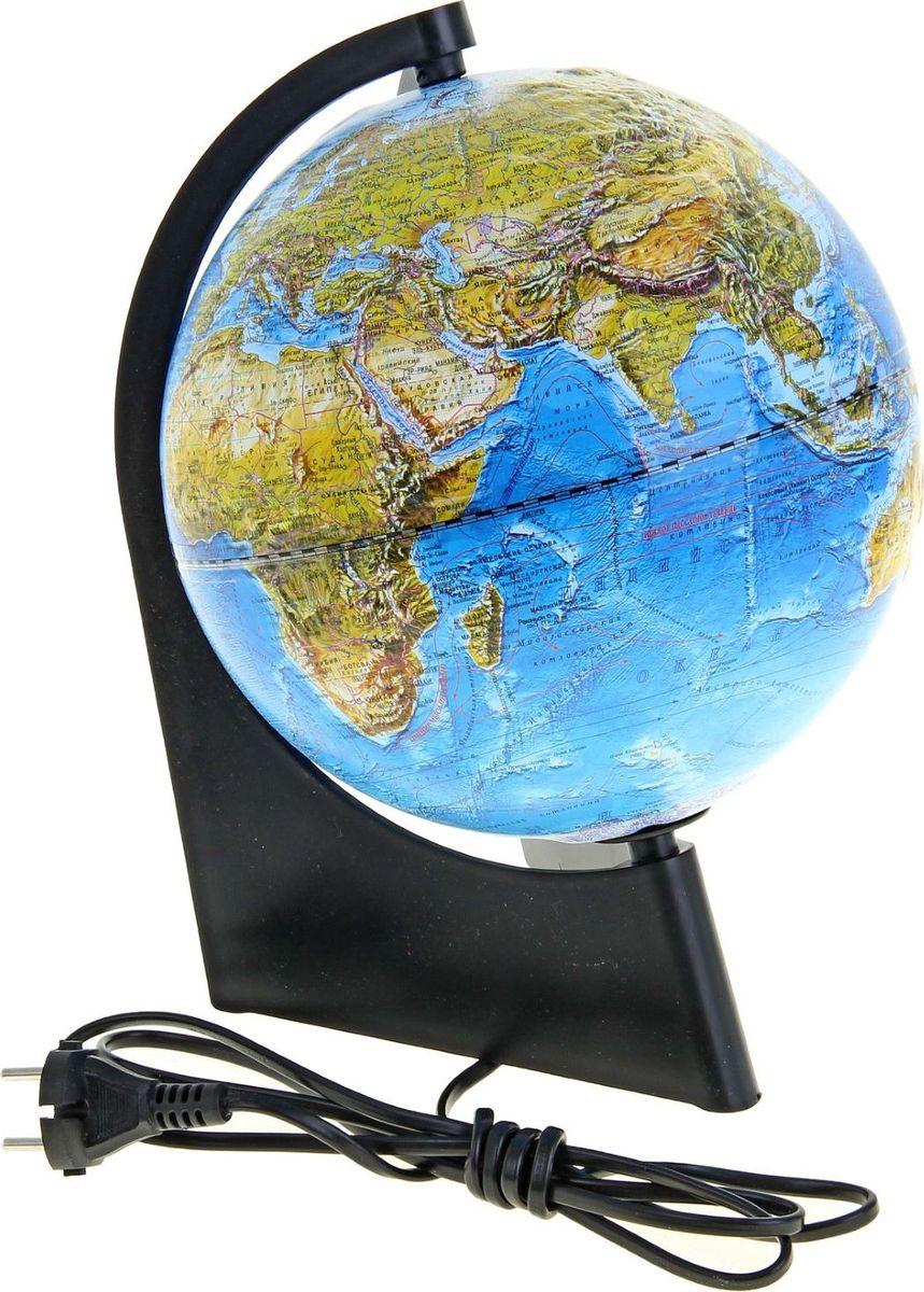 Глобусный мир Глобус ландшафтный рельефный с подсветкой диаметр 21 см1116842Глобус для всех, глобус каждому!Глобус — самый простой способ привить ребенку любовь к географии. Он является отличным наглядным примером, который способен в игровой доступной и понятной форме объяснить понятия о планете Земля.Также интерес к глобусам проявляют не только детки, но и взрослые. Для многих уменьшенная копия планеты заменяет атлас мира из-за своей доступности и универсальности.Умный подарок! Кому принято дарить глобусы? Всем! Глобус ландшафтный рельефный диаметр 210 мм, на треугольной подставке, с подсветкой — это уменьшенная копия земного шара, в которой каждый найдет для себя что-то свое.путешественники и заядлые туристы смогут отмечать с помощью стикеров те места, в которых побывали или собираются их посетитьделовые и успешные люди оценят такой подарок по достоинству, потому что глобус ассоциируется со статусом и властьюпреподаватели, ученые, студенты или просто неординарные личности также найдут для глобуса достойное место в своем доме.Итак, спешите заказать настольные глобусы в нашем интернет-магазине по привлекательным ценам, и помните, кто владеет глобусом, тот владеет миром!