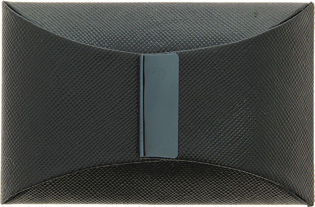Визитница вертикальная цвет черный