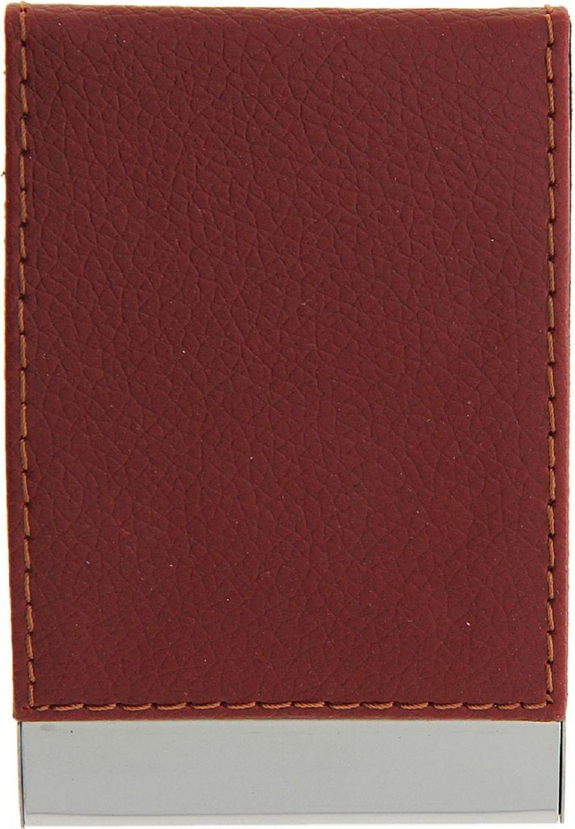 Визитница вертикальная цвет красный 116361116361;116361Современному деловому человеку необходима визитница. Вертикальная визитница - это удобный способ содержать все важные контакты под рукой или просто хранить свои собственные карточки. По отдельности они могут мяться или просто теряться.Визитница не только упорядочивает карточки, но и дисциплинирует самого хозяина и демонстрирует его статус окружающим.Вертикальная визитница, выполненная из фактурной искусственной кожи и металла, станет отличным подарком как коллегам, так и бизнес-партнерам.