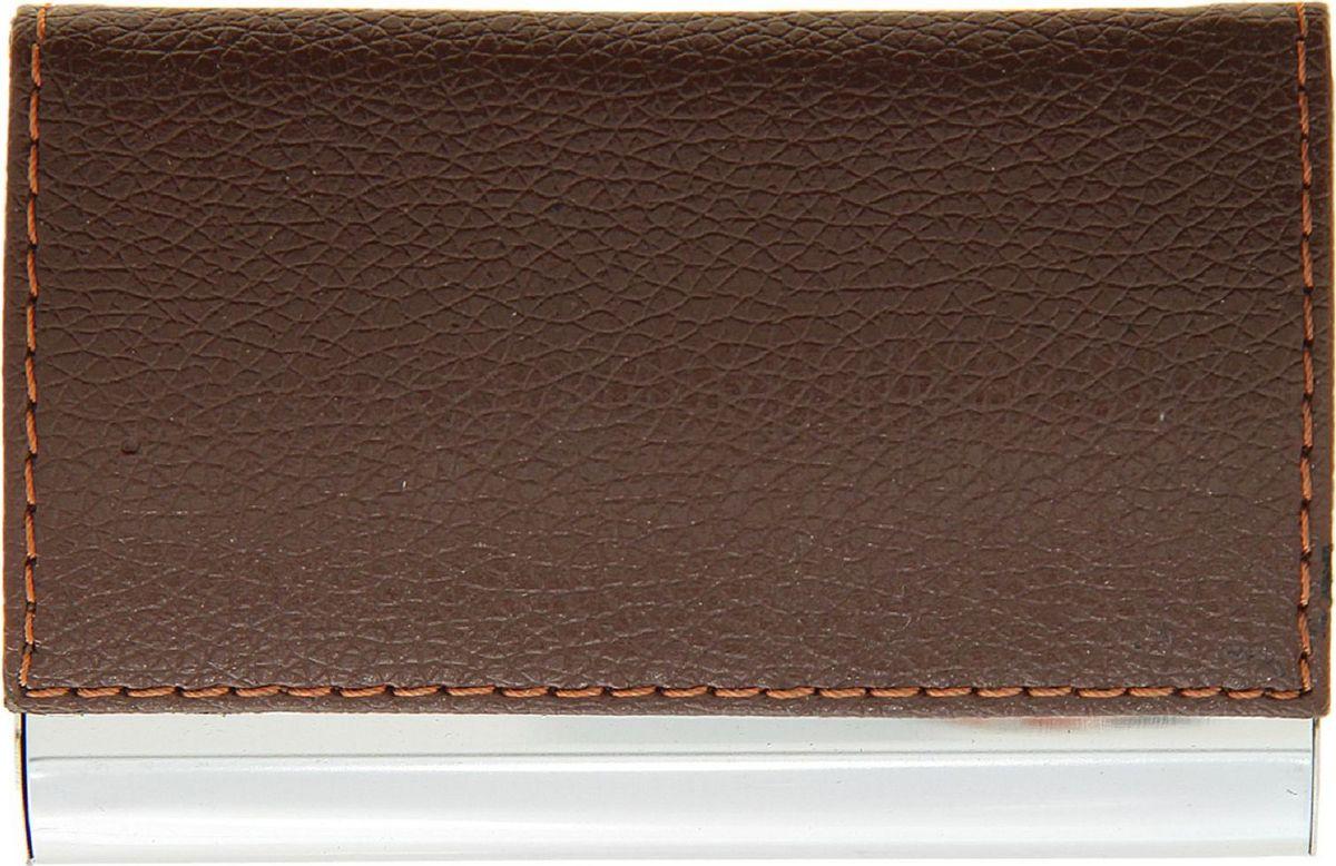 Визитница горизонтальная цвет коричневый 116365116365Визитница горизонтальная - это удобный способ содержать все важные контакты под рукой или просто хранить свои собственные карточки. По отдельности они могут мяться или просто теряться.Визитница не только упорядочивает карточки, но и дисциплинирует самого хозяина и демонстрирует его статус окружающим.Визитница - качественный и недорогой аксессуар для современного делового человека. Этот полезный предмет станет отличным подарком как коллегам, так и бизнес-партнерам.