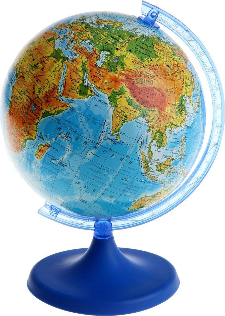 Glowala Глобус физический диаметр 16 см1258797Глобус для всех, глобус каждому!Глобус — самый простой способ привить ребенку любовь к географии. Он является отличным наглядным примером, который способен в игровой доступной и понятной форме объяснить понятия о планете Земля.Также интерес к глобусам проявляют не только детки, но и взрослые. Для многих уменьшенная копия планеты заменяет атлас мира из-за своей доступности и универсальности.Умный подарок! Кому принято дарить глобусы? Всем! Глобус физический диаметр 160мм — это уменьшенная копия земного шара, в которой каждый найдет для себя что-то свое.путешественники и заядлые туристы смогут отмечать с помощью стикеров те места, в которых побывали или собираются их посетитьделовые и успешные люди оценят такой подарок по достоинству, потому что глобус ассоциируется со статусом и властьюпреподаватели, ученые, студенты или просто неординарные личности также найдут для глобуса достойное место в своем доме. Итак, спешите заказать настольные глобусы в нашем интернет-магазине по привлекательным ценам, и помните, кто владеет глобусом, тот владеет миром!