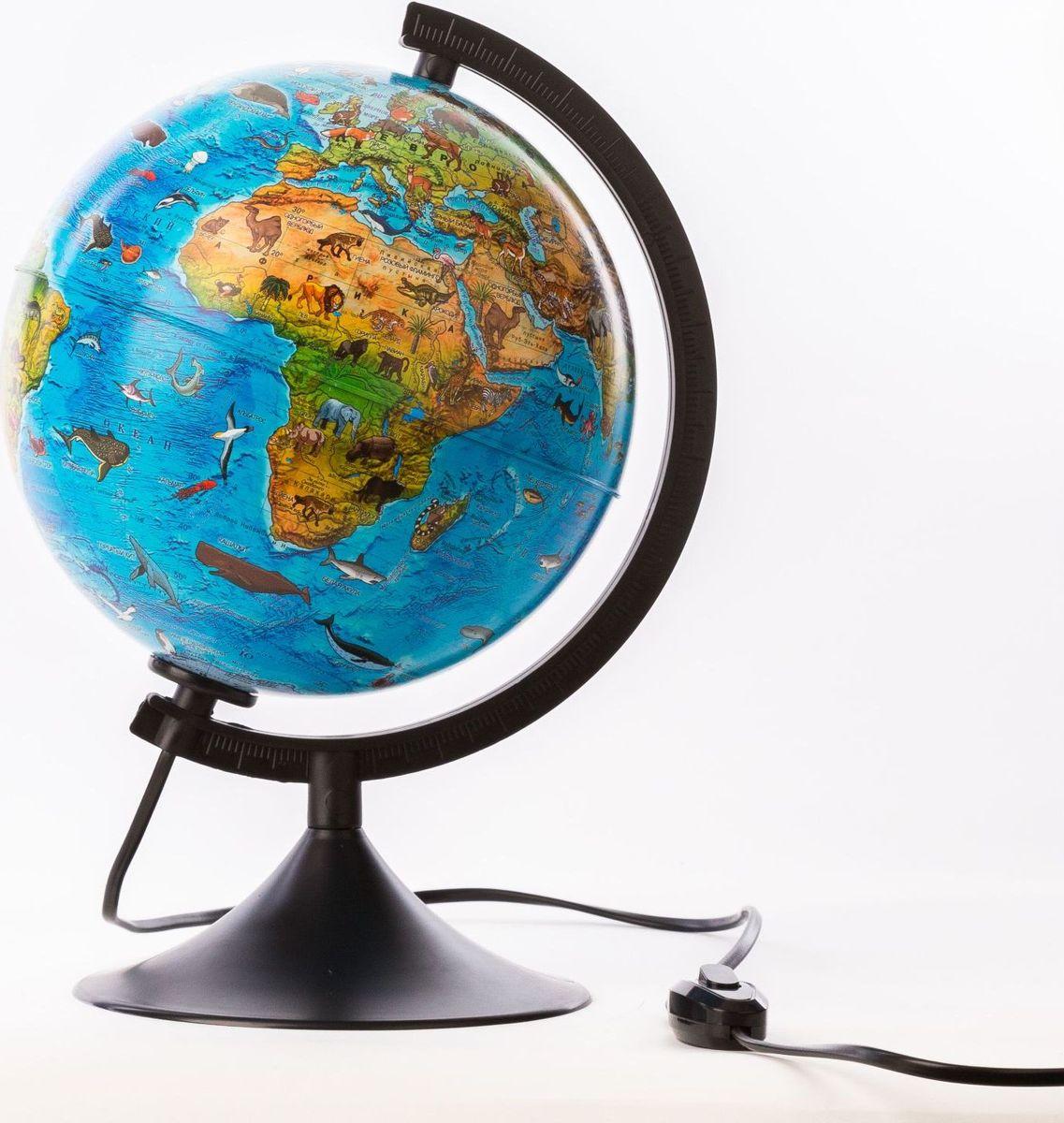 Глобен Глобус зоогеографический Детский Классик с подсветкой диаметр 21 см