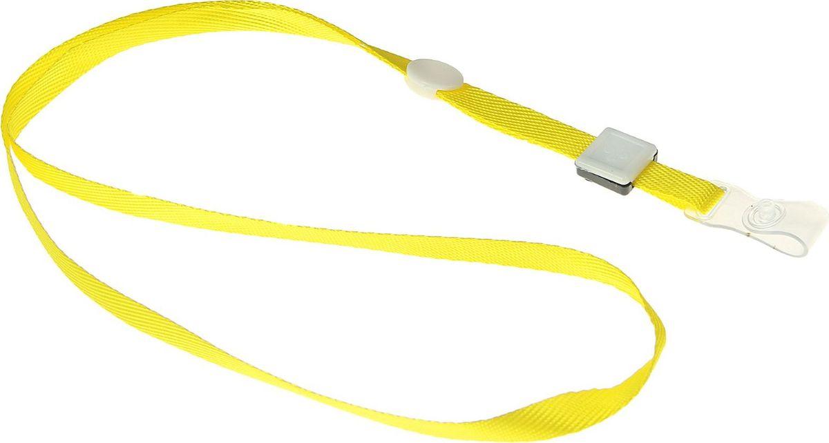Calligrata Лента для бейджа длина 80 см ширина 10 мм цвет желтый 15054831505483Лента с зажимом используется для удобного ношения бейджа.Она изготовлена из текстиля. Лента Calligrata может быть использована в качестве элемента корпоративного стиля, особенно в сочетании с бейджем такого же цвета. С помощью бегунка вы сможете регулировать длину ленты. Лента имеет силиконовый зажим.