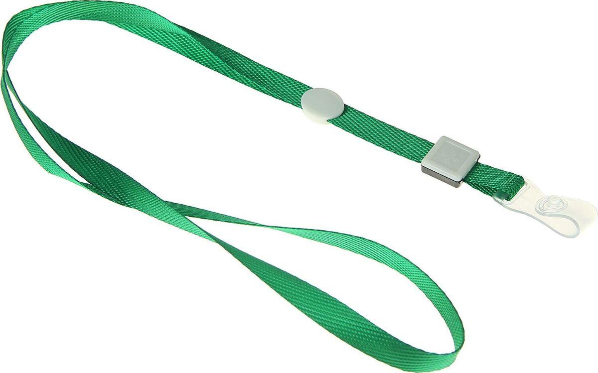 Calligrata Лента для бейджа длина 80 см ширина 10 мм цвет зеленый 15054851505485Лента с зажимом используется для удобного ношения бейджа.Она изготовлена из текстиля. Лента Calligrata может быть использована в качестве элемента корпоративного стиля, особенно в сочетании с бейджем такого же цвета. С помощью бегунка вы сможете регулировать длину ленты. Лента имеет силиконовый зажим.
