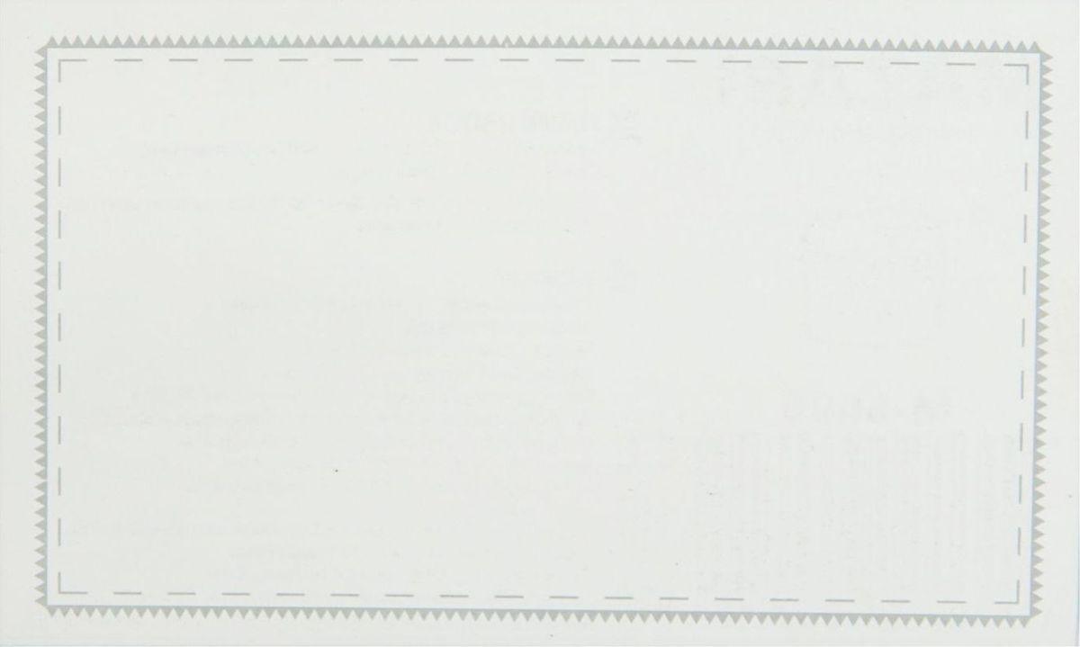 Mazari Бейдж горизонтальный Identify 9 х 5,5 см 1975626