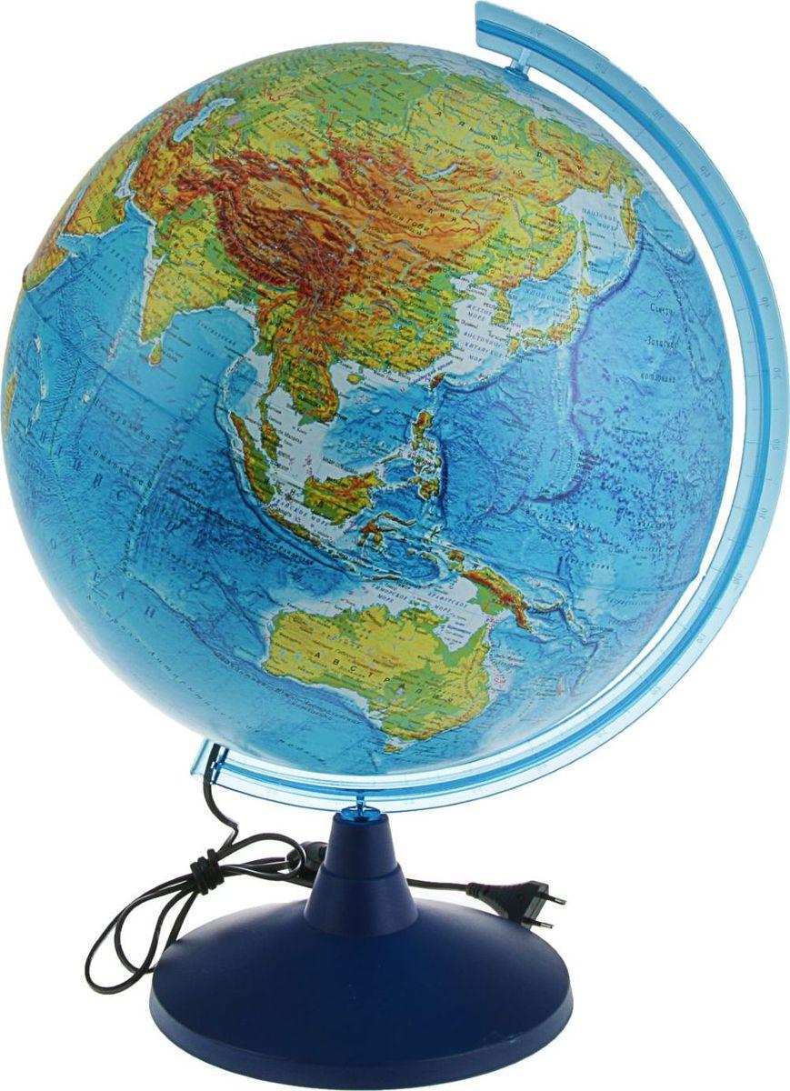 Глобен Глобус физический Классик Евро с подсветкой диаметр 40 см