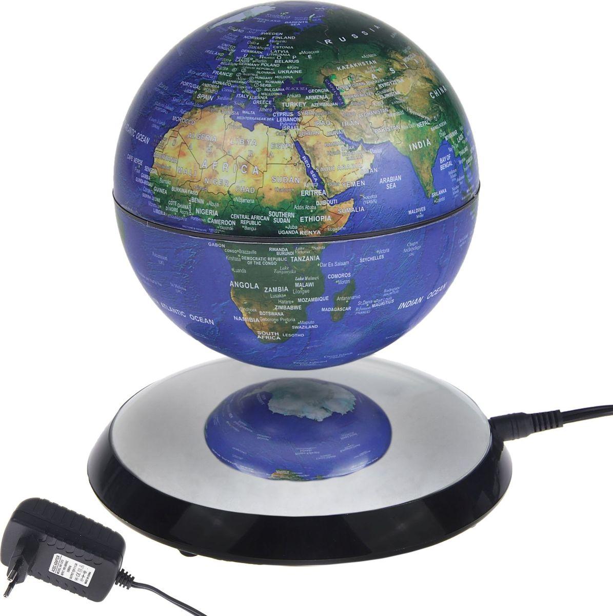 Глобус Политическая карта на английском языке диаметр 10 см400292Глобус сувенирный d=10 см на магнитное поле d=17 см, h=16 см, политическая карта, английский язык, 220 В — это украшение рабочего места и кладезь полезной информации о Земле. С его помощью вы увидите полет планеты в миниатюре. Этот гаджет имеет еще несколько названий: антигравитационный, левитирующий или левитрон. Раскроем секрет этого чуда. В базу встроен электромагнит, а в шар — магнит с противоположным зарядом. В результате сфера зависает в воздухе и вращается вокруг своей оси. Особенности антигравитационного глобуса Поворачивайте шар, пока он парит в воздухе. Это снимает нервное напряжение и помогает отвлечься от рутинной работы. Оригинальная задумка станет вашим источником вдохновения во время умственного процесса.