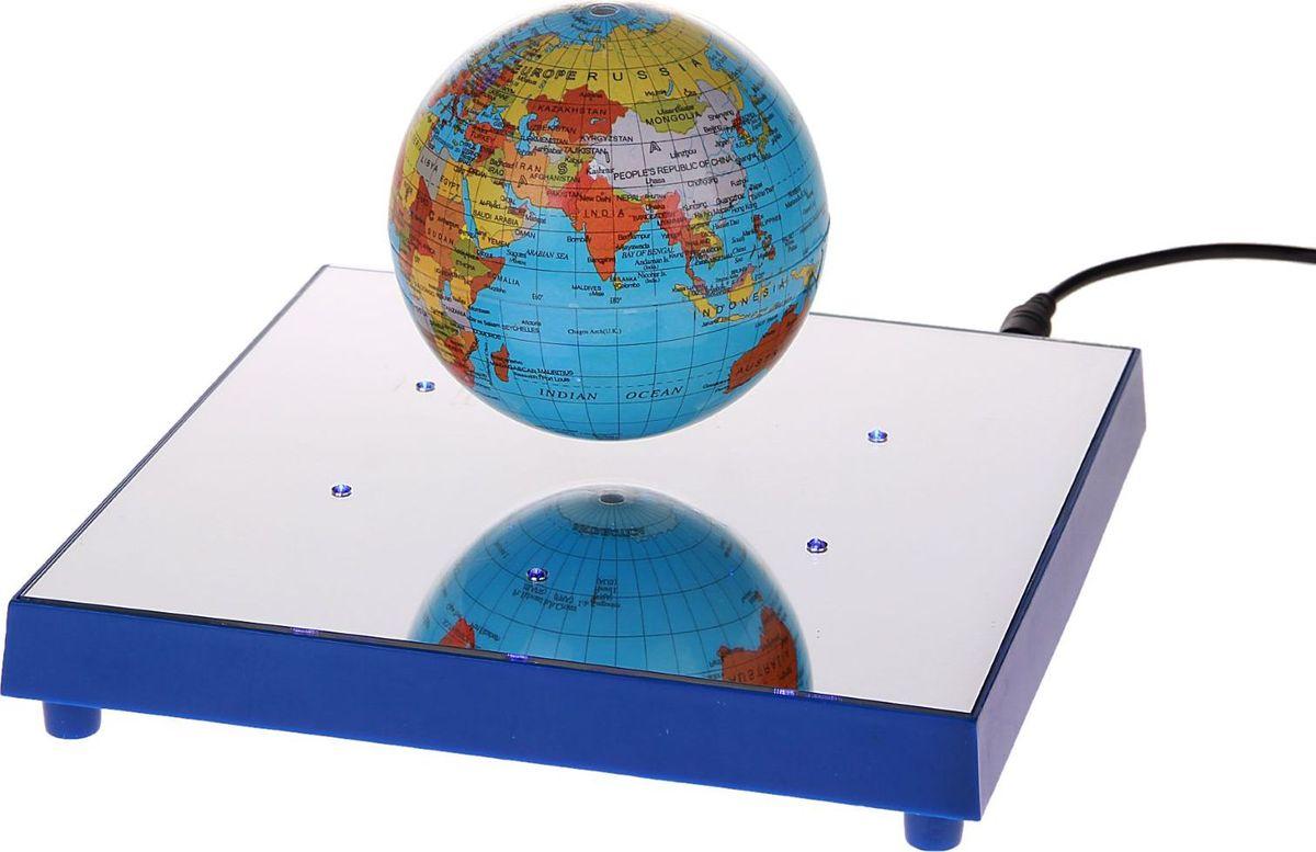 Глобус Политическая карта на английском языке диаметр 8,5 см536734Глобус сувенирный на магнитном поле, с подсветкой, d=8.5 см, политическая карта, английский язык, 220 В — это украшение рабочего места и кладезь полезной информации о Земле. С его помощью вы увидите полет планеты в миниатюре. Этот гаджет имеет еще несколько названий: антигравитационный, левитирующий или левитрон. Раскроем секрет этого чуда. В базу встроен электромагнит, а в шар — магнит с противоположным зарядом. В результате сфера зависает в воздухе и вращается вокруг своей оси. Особенности антигравитационного глобуса Поворачивайте шар, пока он парит в воздухе. Это снимает нервное напряжение и помогает отвлечься от рутинной работы. Оригинальная задумка станет вашим источником вдохновения во время умственного процесса.