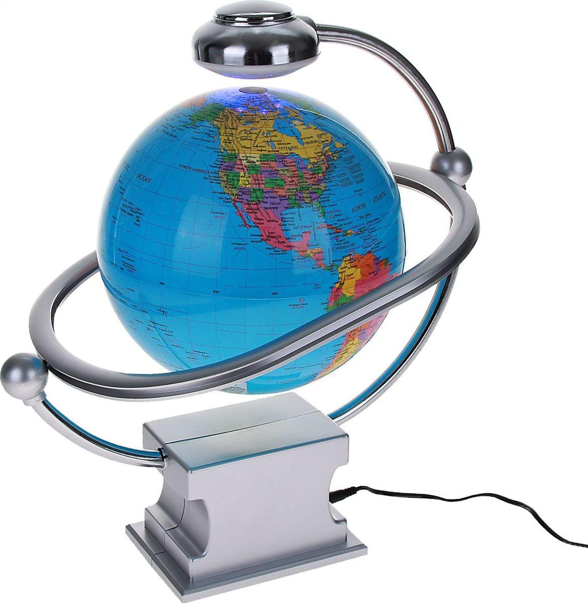Глобус Политическая карта на английском языке цвет синий диаметр 20 см цвет синий536762Глобус сувенирный на магнитном поле, d=20 см, h=36 см, с подсветкой, политическая карта, английский язык, 220 В, синий — это украшение рабочего места и кладезь полезной информации о Земле. С его помощью вы увидите полет планеты в миниатюре. Этот гаджет имеет еще несколько названий: антигравитационный, левитирующий или левитрон. Раскроем секрет этого чуда. В базу встроен электромагнит, а в шар — магнит с противоположным зарядом. В результате сфера зависает в воздухе и вращается вокруг своей оси. Особенности антигравитационного глобуса Поворачивайте шар, пока он парит в воздухе. Это снимает нервное напряжение и помогает отвлечься от рутинной работы. Оригинальная задумка станет вашим источником вдохновения во время умственного процесса.