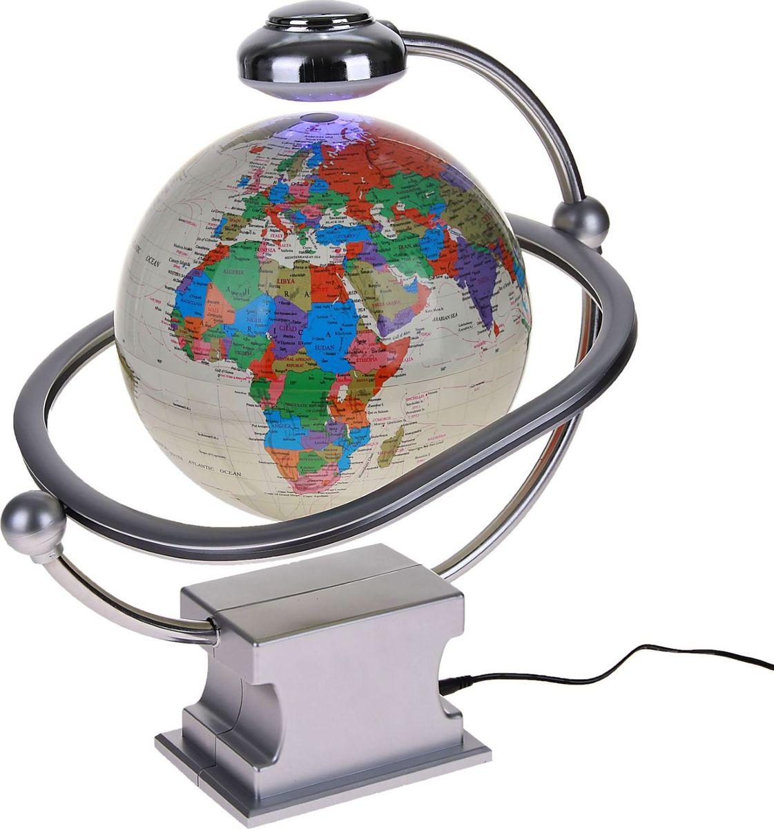 Глобус Политическая карта на английском языке цвет белый диаметр 20 см цвет белый536763Глобус сувенирный на магнитном поле, d=20 см, h=36 см, с подсветкой, политическая карта, английский язык, 220 В, белый — это украшение рабочего места и кладезь полезной информации о Земле. С его помощью вы увидите полет планеты в миниатюре. Этот гаджет имеет еще несколько названий: антигравитационный, левитирующий или левитрон. Раскроем секрет этого чуда. В базу встроен электромагнит, а в шар — магнит с противоположным зарядом. В результате сфера зависает в воздухе и вращается вокруг своей оси. Особенности антигравитационного глобуса Поворачивайте шар, пока он парит в воздухе. Это снимает нервное напряжение и помогает отвлечься от рутинной работы. Оригинальная задумка станет вашим источником вдохновения во время умственного процесса.
