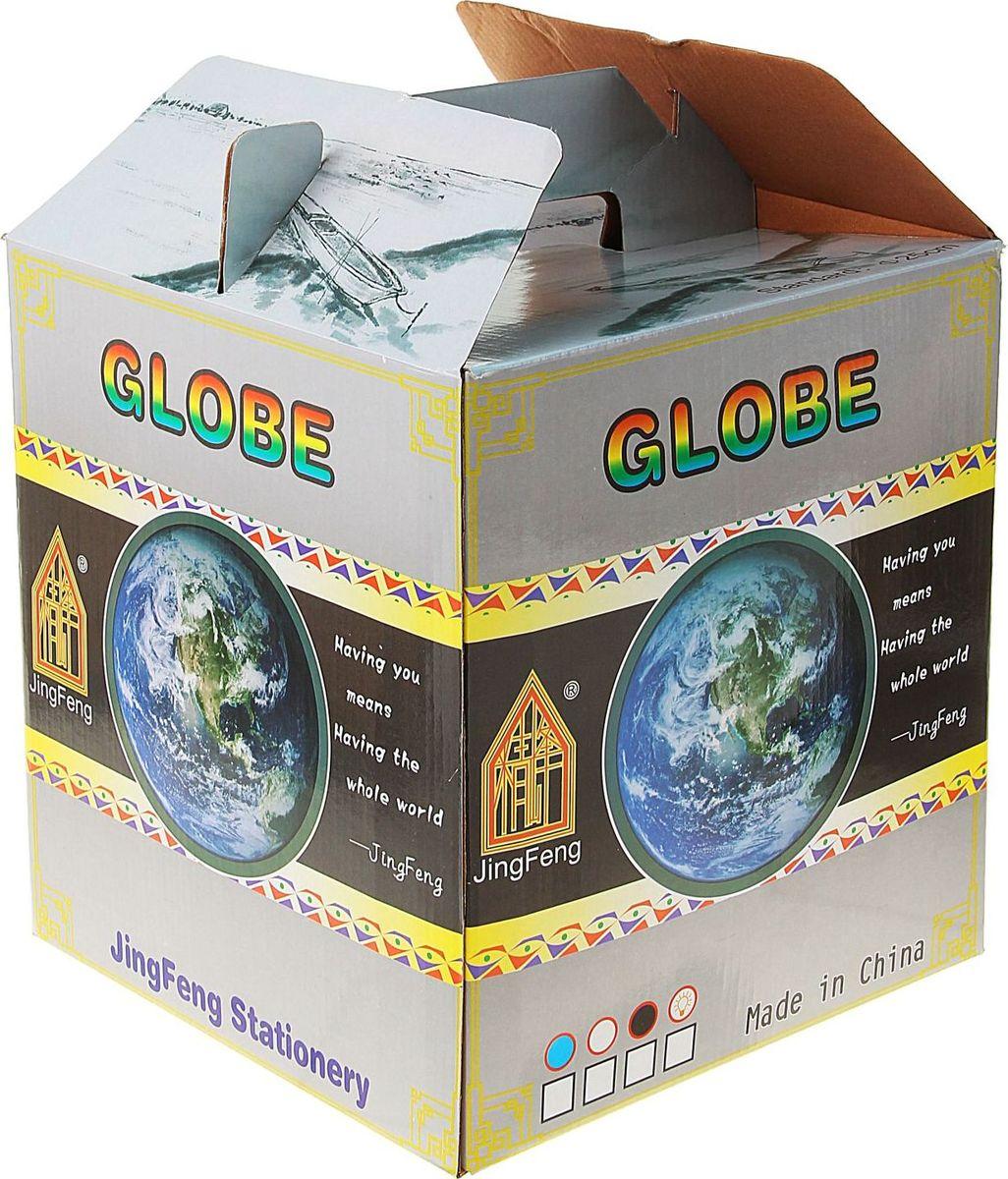 Глобус с подстветкой диаметр 25 см На глобусе также отображены: экватор параллели меридианы градусы...