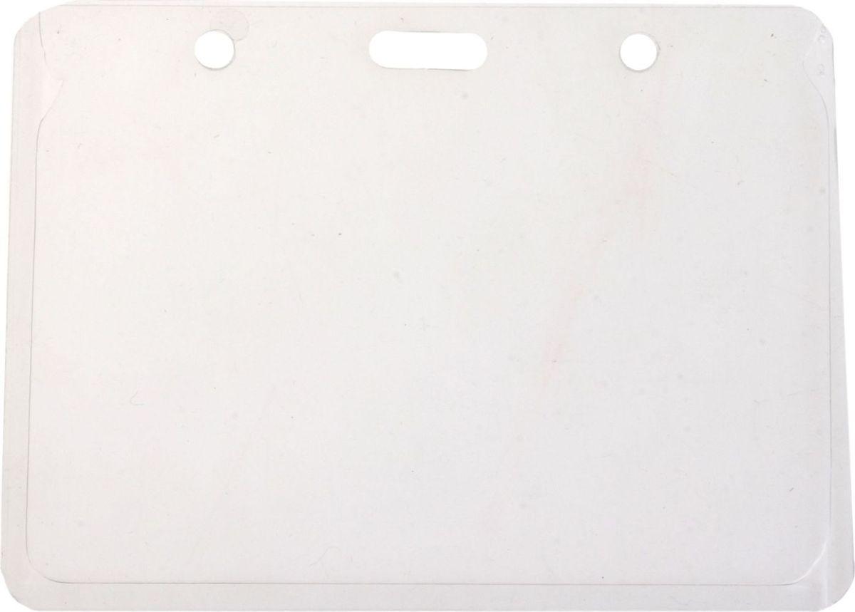 Calligrata Бейдж горизонтальный 5,8 х 10 см593854Бейдж стал неотъемлемым атрибутом любого офиса или филиала компании и является визитной карточкой сотрудника, уважающего своего клиента.Горизонтальный бейдж-карман Calligrata изготовлен из мягкого прозрачного пластика, внутрь которого помещается информационный вкладыш.