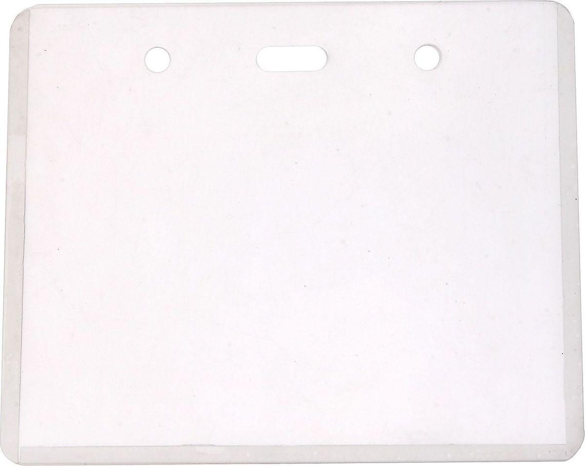 Xue Shi Бейдж горизонтальный 9,2 х 11,5 см lacywear dg 188 shi