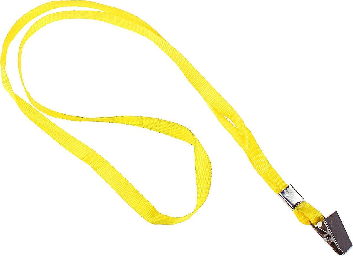 Calligrata Лента для бейджа длина 80 см ширина 10 мм цвет желтый593867