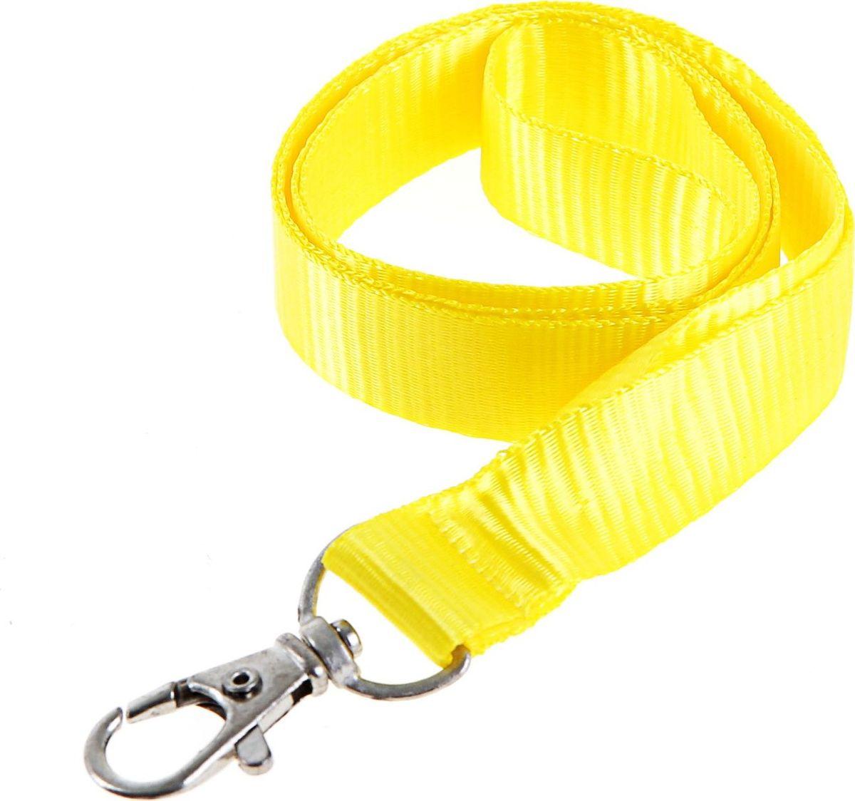 Лента для бейджа с карабином цвет желтый593868Лента с карабином используется для удобного ношения бейджа.Она изготовлена из текстиля. Лента может быть использована в качестве элемента корпоративного стиля, особенно в сочетании с бейджем такого же цвета. Лента имеет металлический карабин, подходящий для бейджей всех типов, имеющих отверстие для крепления.