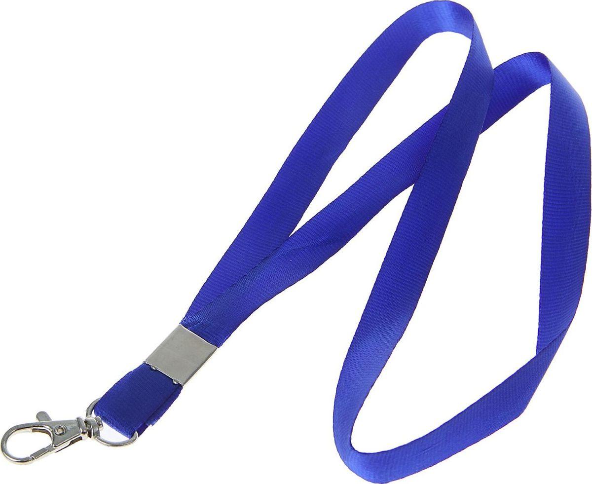 Calligrata Лента для бейджа длина 80 см ширина 15 мм цвет синий593871