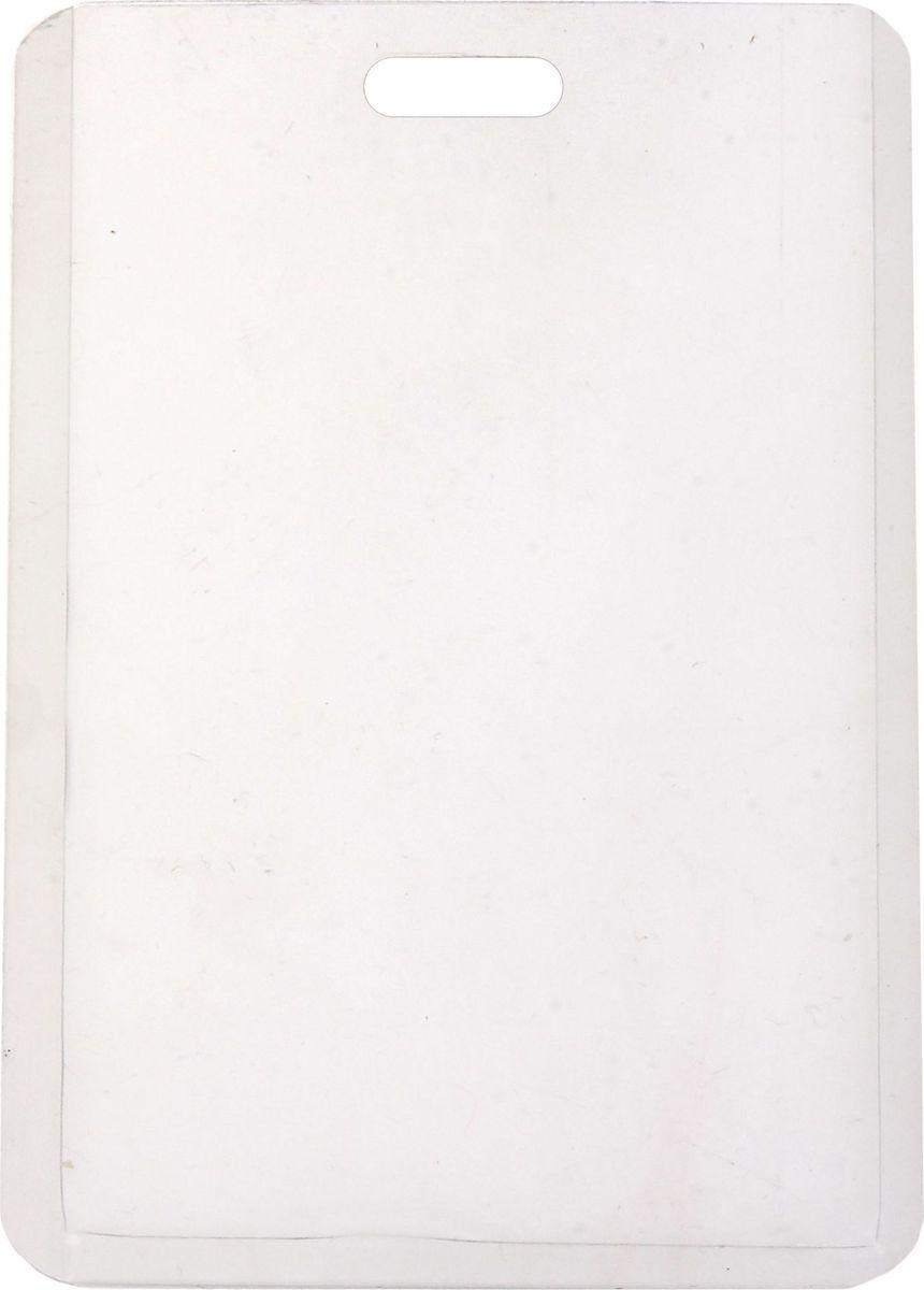 Calligrata Бейдж вертикальный 10,2 х 6,5 см660154Бейдж - неотъемлемый атрибут любого офиса или компании. Он является визитной карточкой сотрудника.Вертикальный бейдж Calligrata изготовлен из прочного материала и оснащен прозрачным окошком. Бейдж имеет закругленные углы, что обеспечивает износостойкость и опрятный внешний вид.