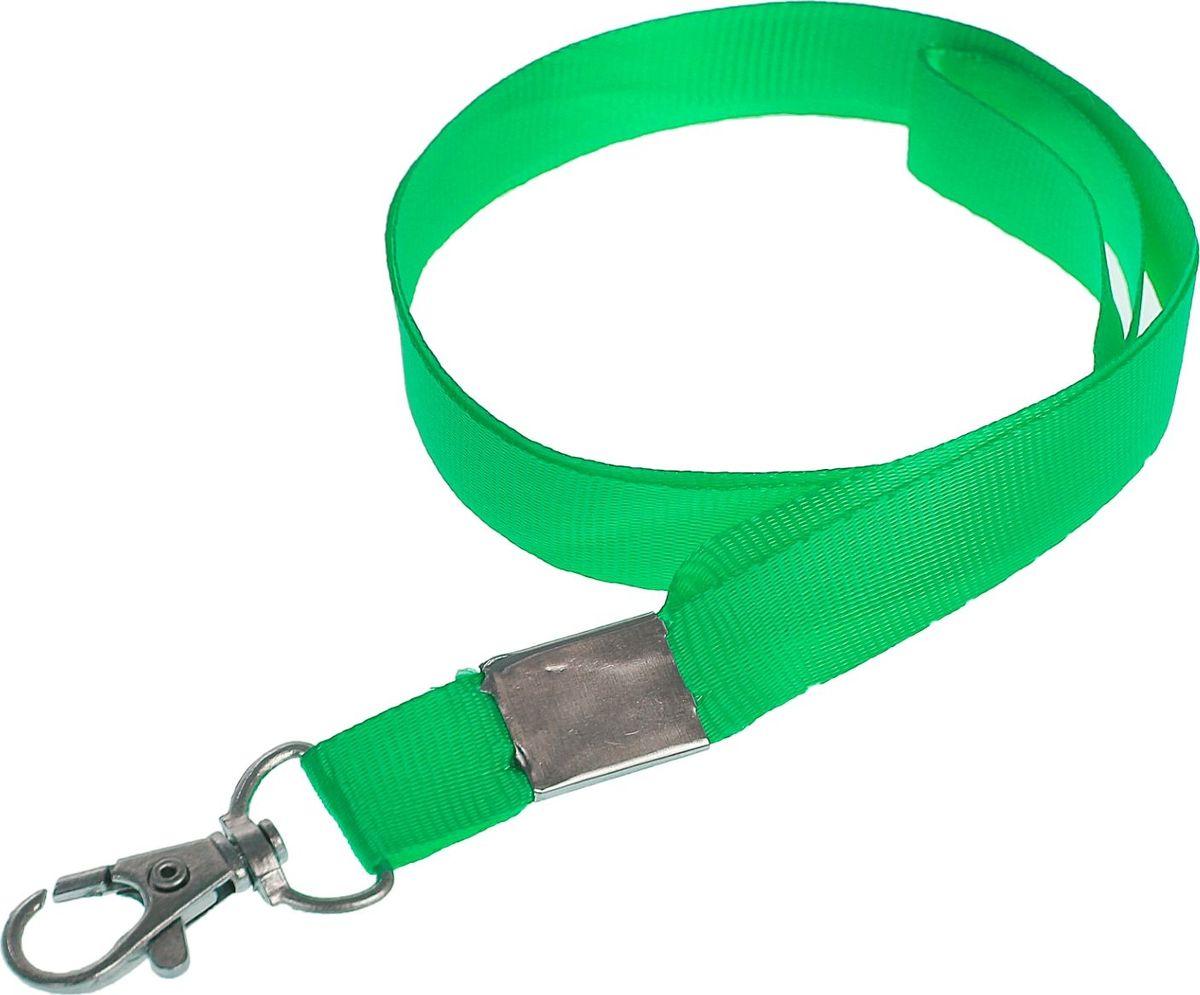 Calligrata Лента для бейджа с карабином цвет зеленый759480Лента используется для удобного ношения бейджа.Она изготовлена из текстиля. Лента Calligrata может быть использована в качестве элемента корпоративного стиля, особенно в сочетании с бейджем такого же цвета. Лента имеет металлический карабин, подходящий для бейджей всех типов, имеющих отверстие для крепления.