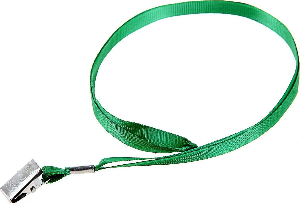 Calligrata Лента для бейджа длина 80 см ширина 10 мм цвет зеленый759481Лента с зажимом используется для удобного ношения бейджа.Она изготовлена из текстиля. Лента Calligrata может быть использована в качестве элемента корпоративного стиля, особенно в сочетании с бейджем такого же цвета. С помощью металлического фиксатора вы сможете регулировать длину ленты. Лента имеет металлическую клипсу, подходящую для бейджей всех типов, имеющих отверстие для ее крепления.