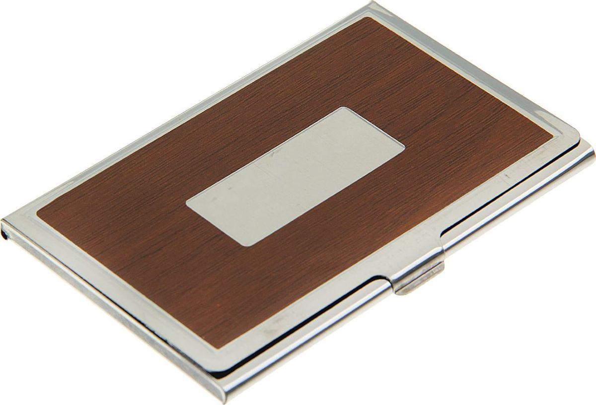 Визитница цвет коричневый797137Современному деловому человеку необходима визитница. Это удобный способ держать все важные контакты под рукой или хранить свои собственные визитки. Визитница с металлическим окном, качественный и недорогой аксессуар, на который вы можете нанести логотип вашей компании. Такая особенная вещь станет отличным подарком, как коллегам, так и бизнес-партнерам.