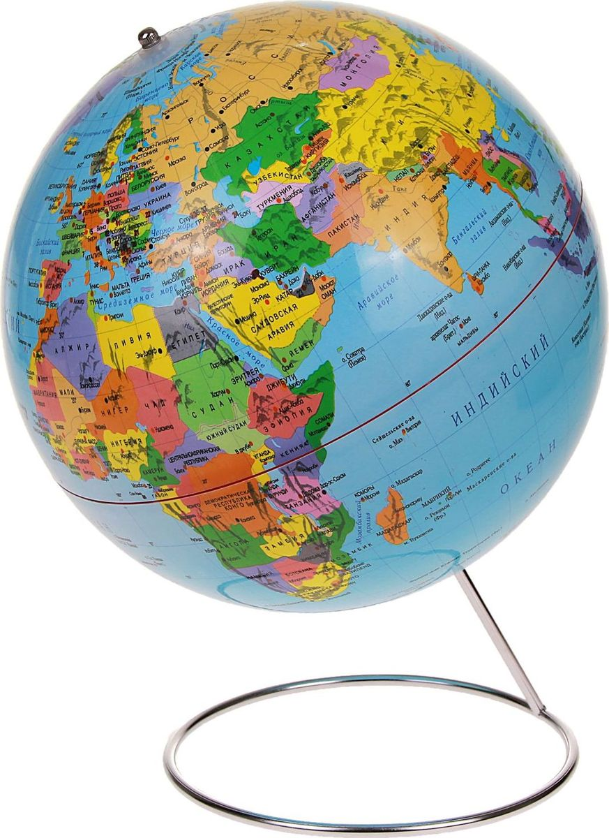 Глобус Земли политический диаметр 25 см877026Данная модель дает представление о политическом устройстве мира. Макет показывает расположение государств, столиц и крупных населенных пунктов. Названия всех объектов приведены на русском языке. Страны окрашены в разные цвета, чтобы вам было удобнее ориентироваться.На глобусе также отображены экватор, параллели, меридианы, градусы, государственные границы, демаркационные линии.Шар изготовлен из прочного пластика, подставка - из металла.