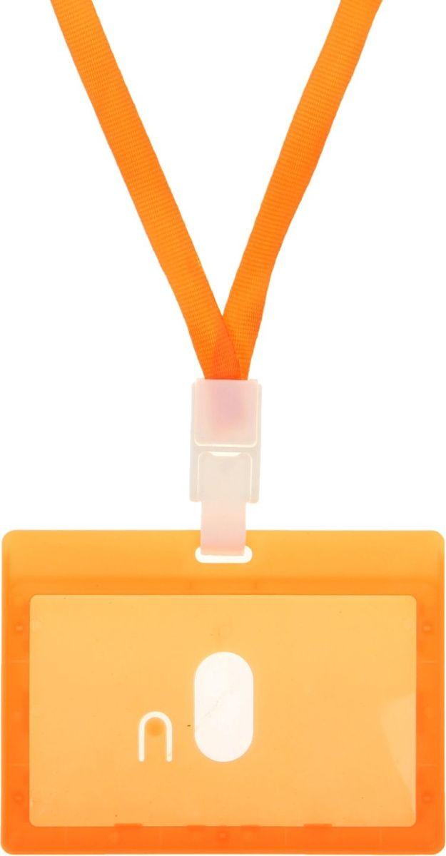 Mdd Бейдж горизонтальный с лентой 9 х 5,4 см цвет оранжевый автомобильная медиастанция mystery mdd 7007
