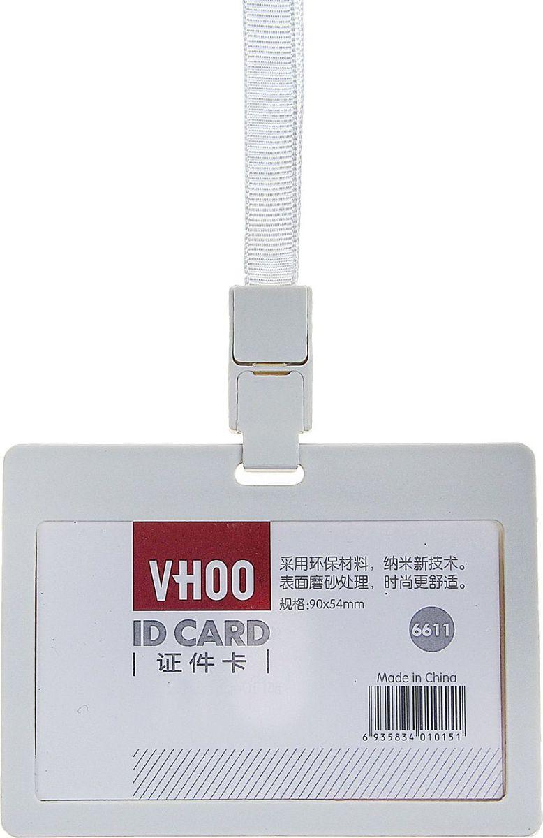 Mdd Бейдж горизонтальный с лентой 9 х 5,4 см цвет белый автомобильная медиастанция mystery mdd 7007