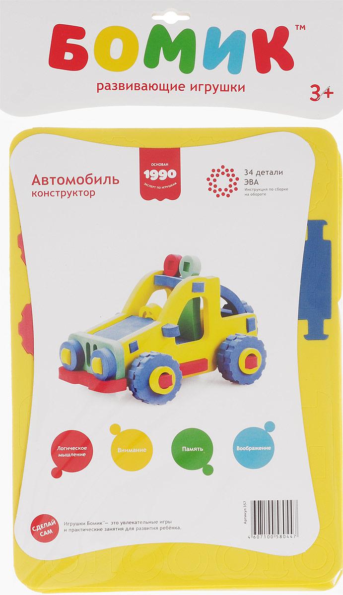 Бомик Мягкий конструктор Автомобиль цвет основы желтый бомик пазл для малышей цифры цвет основы синий