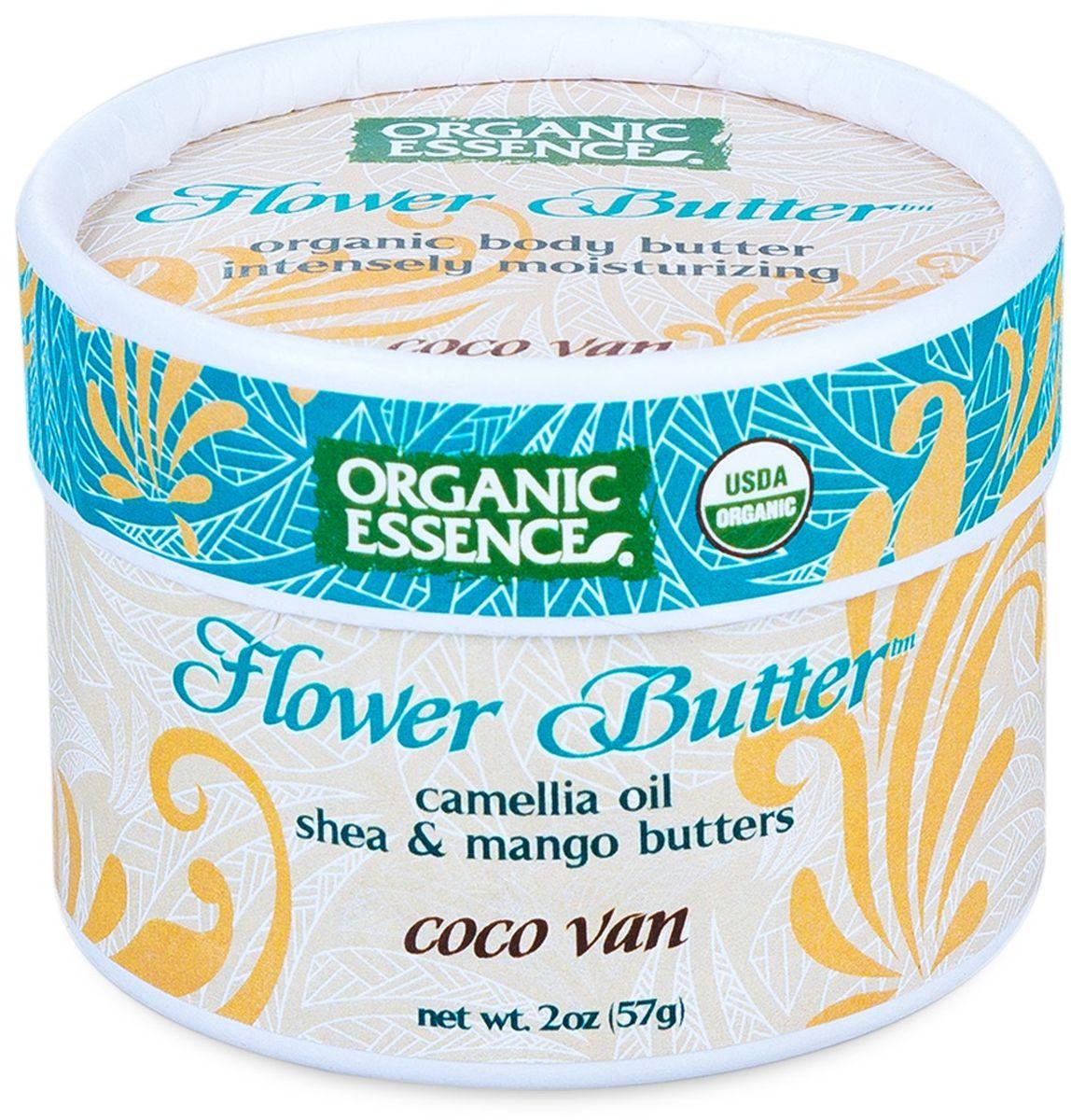 Organic Essence Органический цветочный крем Кокос-Ваниль, 57 грFOCOCДля ежедневного увлажнения. Питательные растительные масла в сочетании с мощными эфирными маслами содержат мощные антиоксиданты, витамины, минералы и незаменимые жирные кислоты, которые делают Органический цветочный крем очень полезным. Масло Манго для мягкости кожи, Масло Ши для увлажнения кожи. Сочетание Масел Камелии, Бабассу и Жожоба создают смесь богатую питательными веществами, полезную для ухода за кожей. Высокое содержание витаминов и питательных веществ удовлетворяют потребность кожи в эластичности, упругости и мягкости. Легко впитывается в кожу, смягчает и предотвращает сухость.