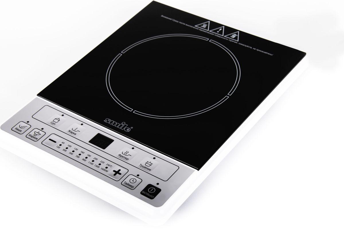 Smile EPI 9051 плитка электрическая индукционная