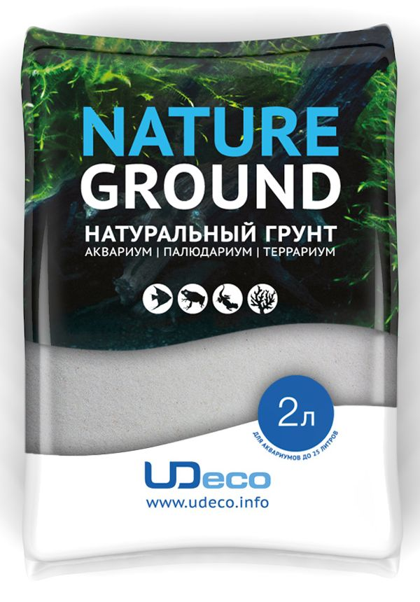 Грунт для аквариума UDeco Мраморный песок, натуральный, 0,2-0,5 мм, 2 лUDC410722Натуральный грунт UDeco Мраморный песокпредназначен специально для оформления аквариумов,палюдариумов и террариумов. Изделие готово кприменению. Грунт UDeco порадует начинающих любителейприроды и самых придирчивых дизайнеров, стремящихсяк созданию нового, оригинального. Такая декорацияпридется по вкусу обитателям аквариумов итеррариумов, которые ещё больше приблизятся кприродной среде обитания.Предназначен для аквариумов до 25 литров.Фракция: 0,2-0,5 мм. Объем: 2 л.