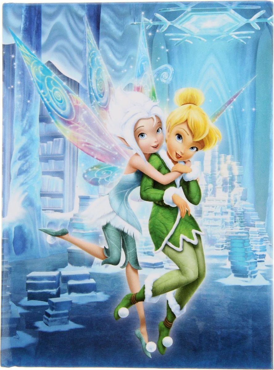 Disney Записная книжка Феи-4 64 листа1006284Записная книжка — компактное и практичное полиграфическое изделие, предназначенное для разного рода записей и заметок.Такой предмет прекрасно подойдёт для фиксации повседневных дел.Записная книжка Disney Феи-4 в твердой обложке с глянцевой ламинацией содержит 64 листа формата А7.